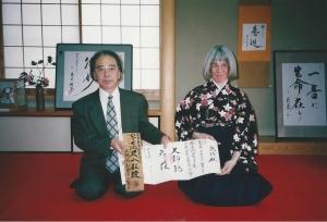 daishihan19982